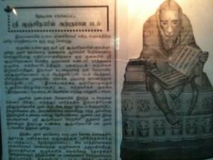 Hanuman wurde im Himalaya fotografiert, es ist in den Veden beschrieben und bei Saints und Sadhus bekannt das Hanuman unsterblich ist und jede Form annehmen kann.