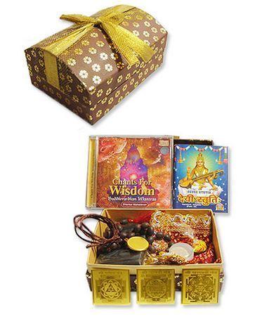 Yantra Box