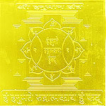 YA-0035016_Hanuman_gross_1